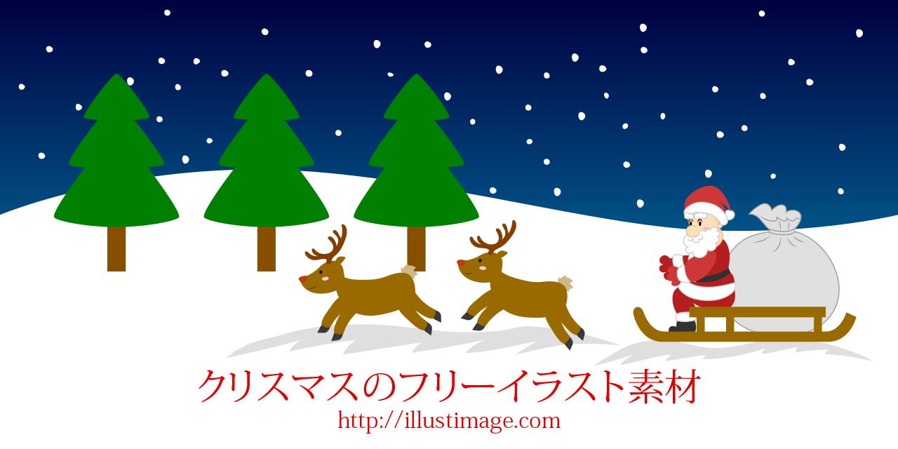 まとめ クリスマスの無料イラスト素材集 イラストイメージ