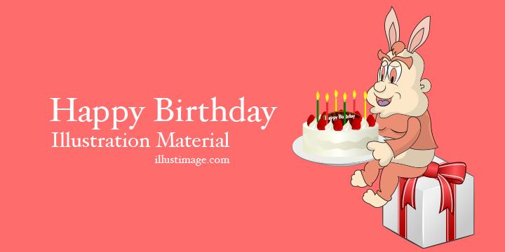 まとめ誕生日の無料イラスト素材集イラストイメージ
