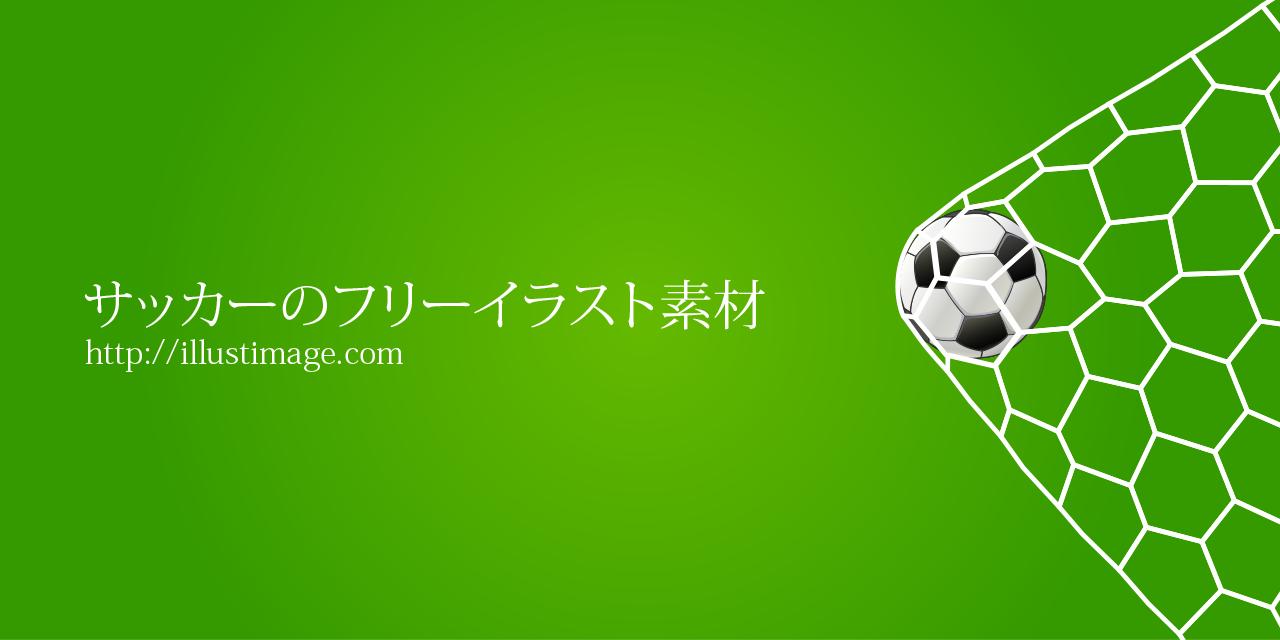 サッカーの画像 p1_6