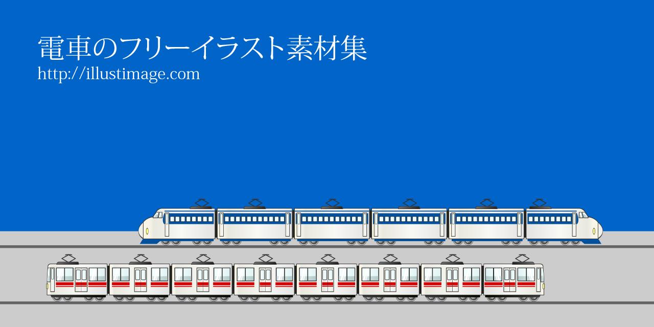 まとめ】電車のフリーイラスト素材集|iiイラストイメージ