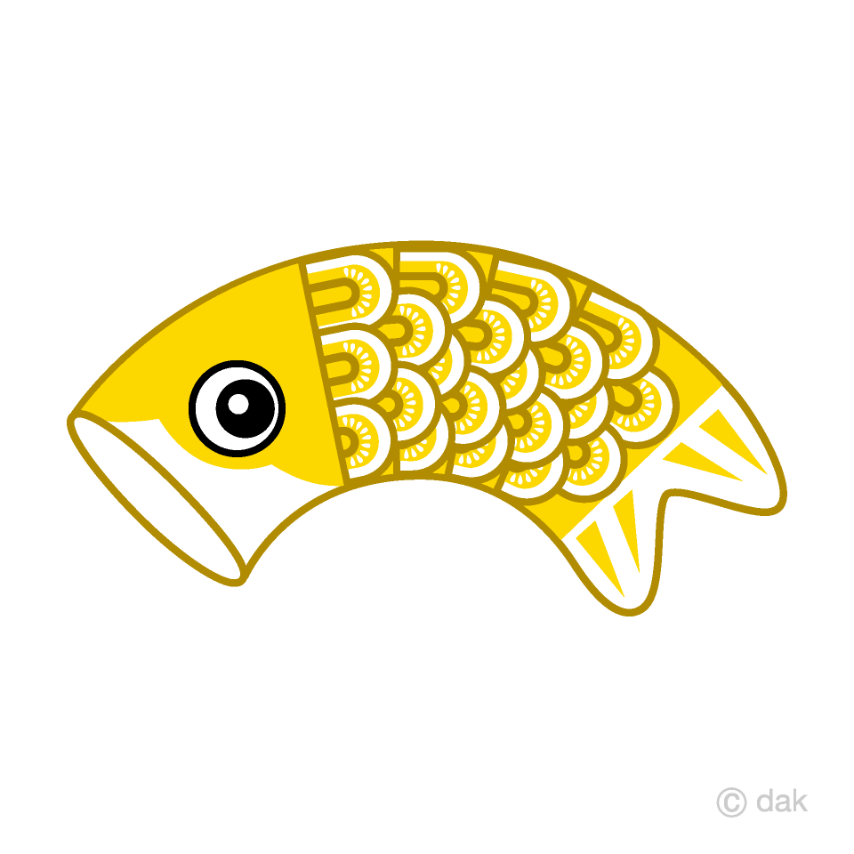 泳ぐ黄色の子鯉の無料イラスト素材イラストイメージ