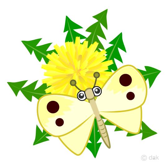 蝶とタンポポの無料イラスト素材イラストイメージ