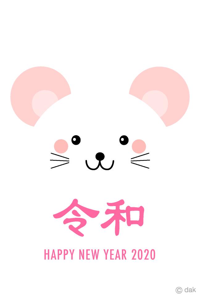 ネズミ 絵 可愛い の