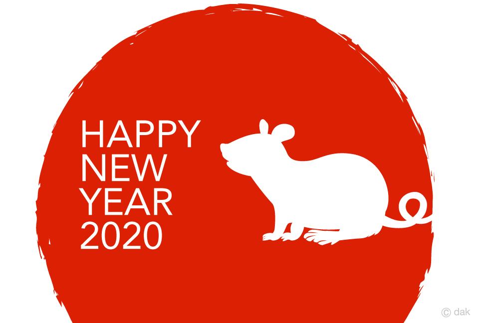 年賀状 2020 無料 イラスト 素材
