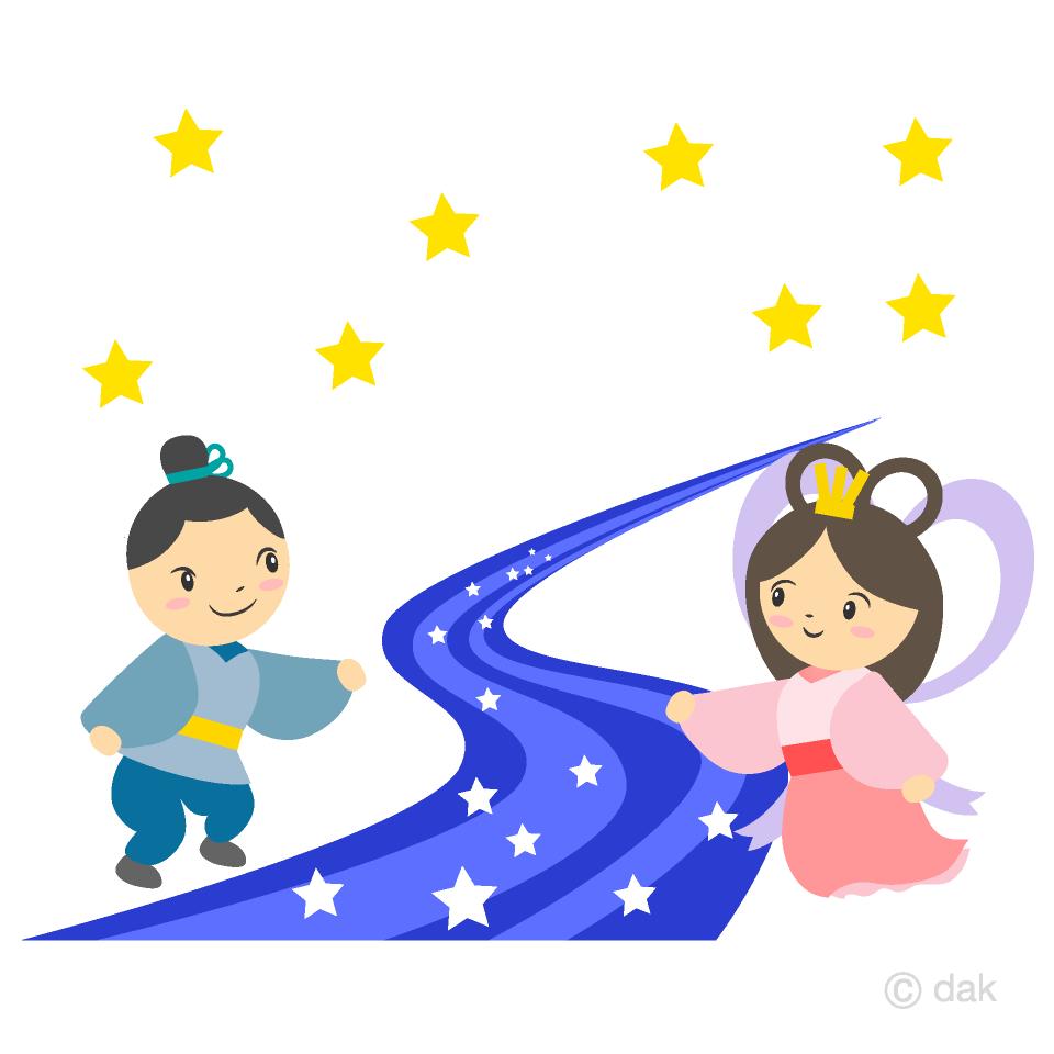 天の川と織姫彦星の無料イラスト素材イラストイメージ