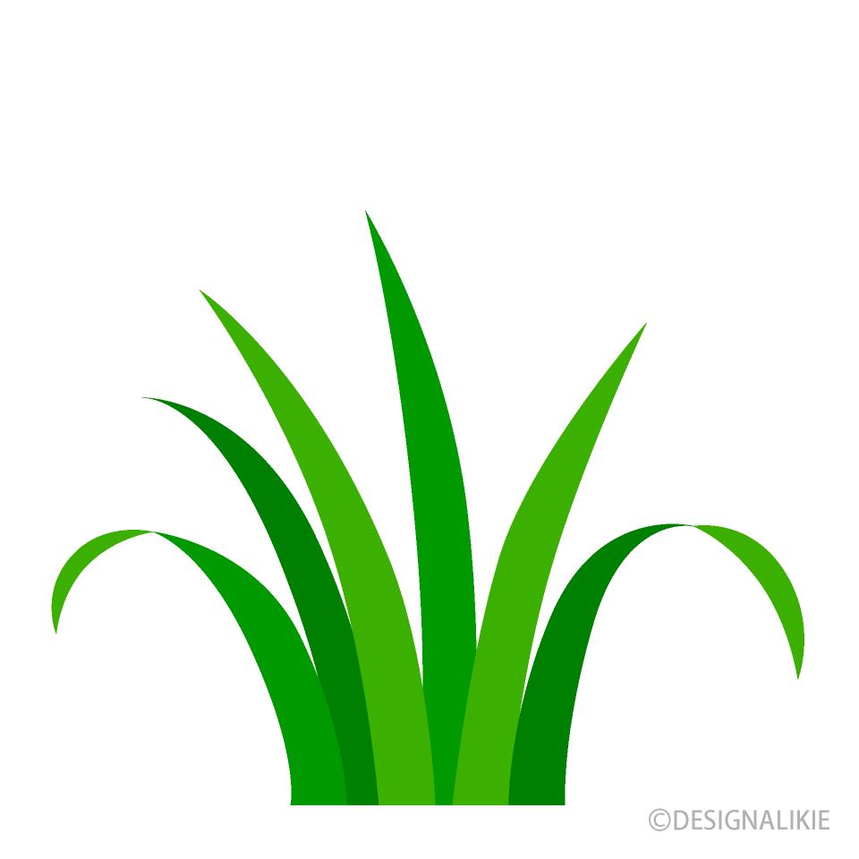 シンプルな草の無料イラスト素材|イラストイメージ