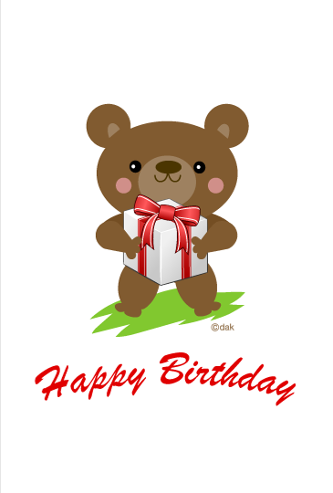 Bear birthday gift