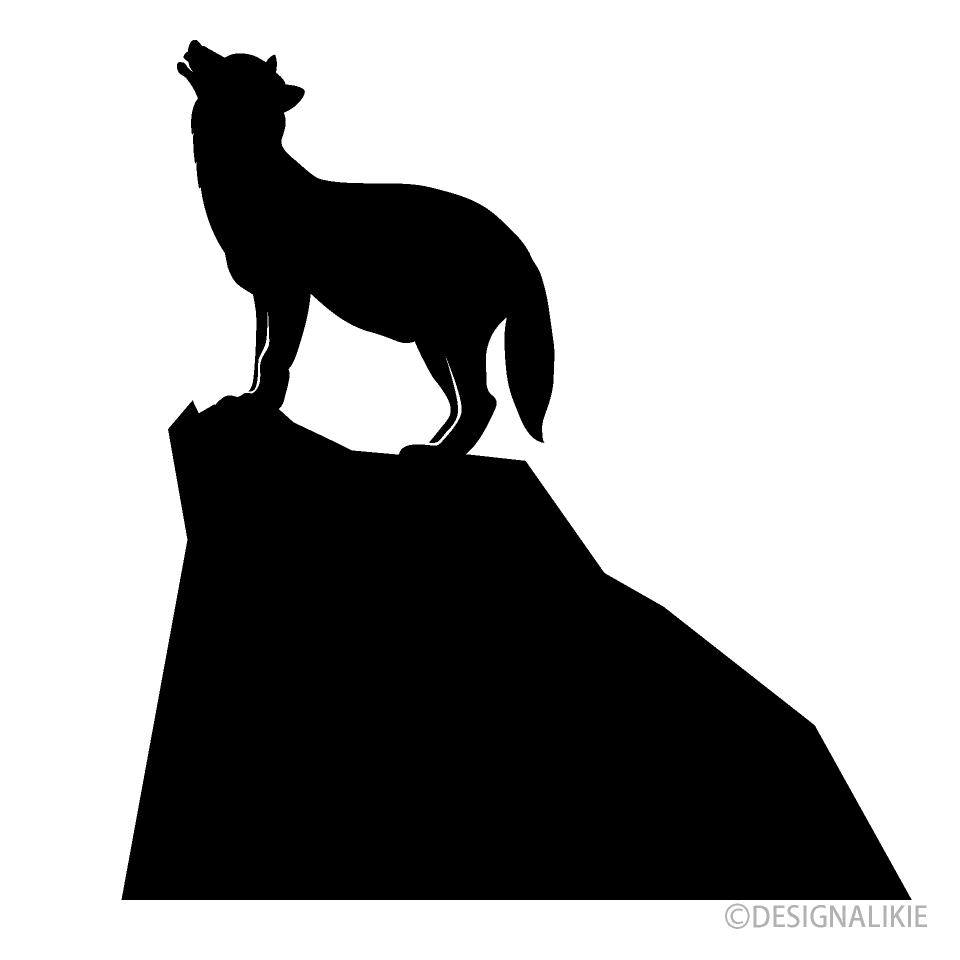 山頂で遠吠えする狼イラストのフリー素材 イラストイメージ