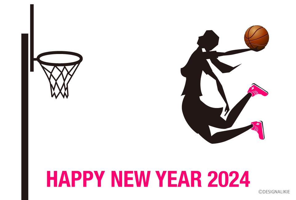 女子バスケの年賀状の無料イラスト素材 イラストイメージ