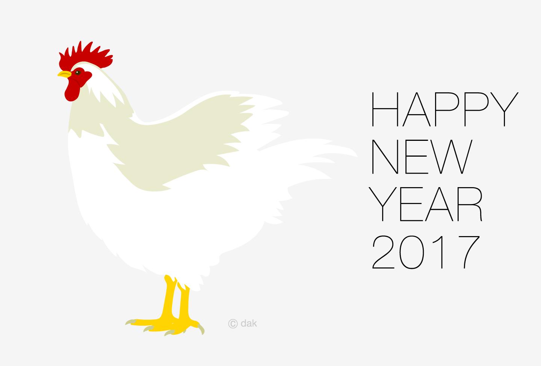 鶏デザインの年賀状の無料イラスト素材イラストイメージ