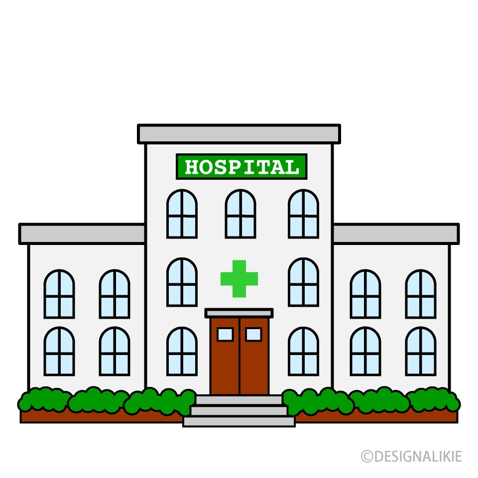 かわいい病院の無料イラスト素材 イラストイメージ