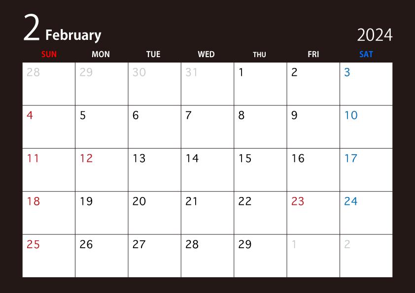 年2月の黒カレンダーの無料イラスト素材 イラストイメージ