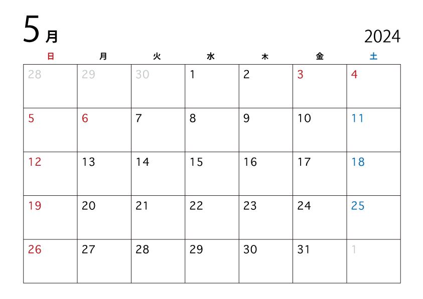 年5月のカレンダー 日本語 の無料イラスト素材 イラストイメージ