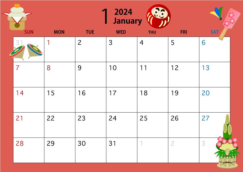 年1月のカレンダー 正月 の無料イラスト素材 イラストイメージ