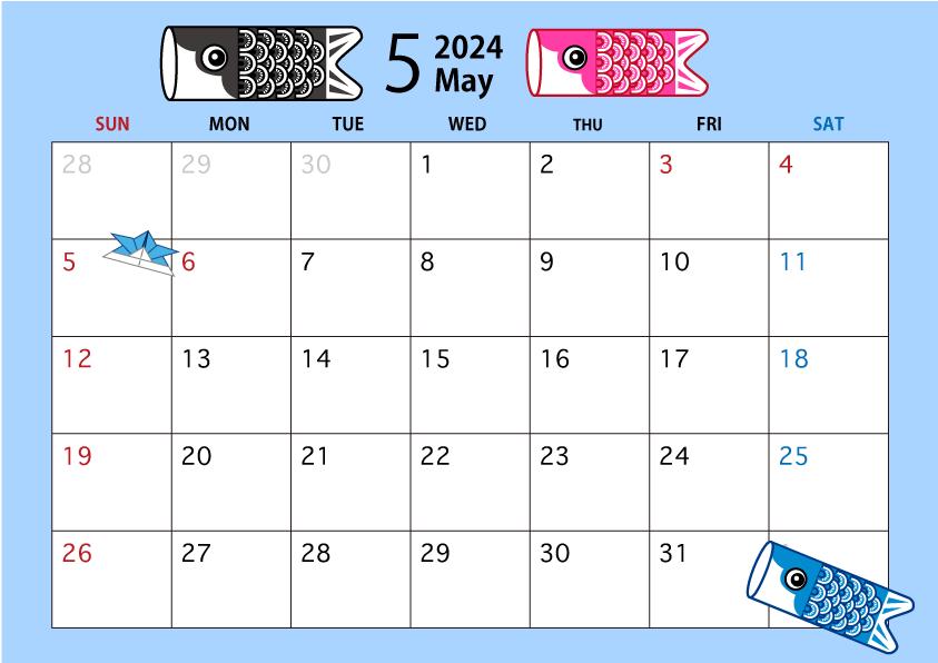年5月のカレンダー こどもの日 の無料イラスト素材 イラストイメージ