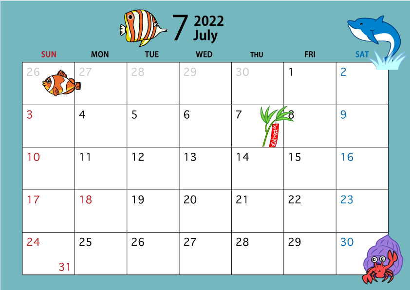 年7月のカレンダー 海 の無料イラスト素材 イラストイメージ