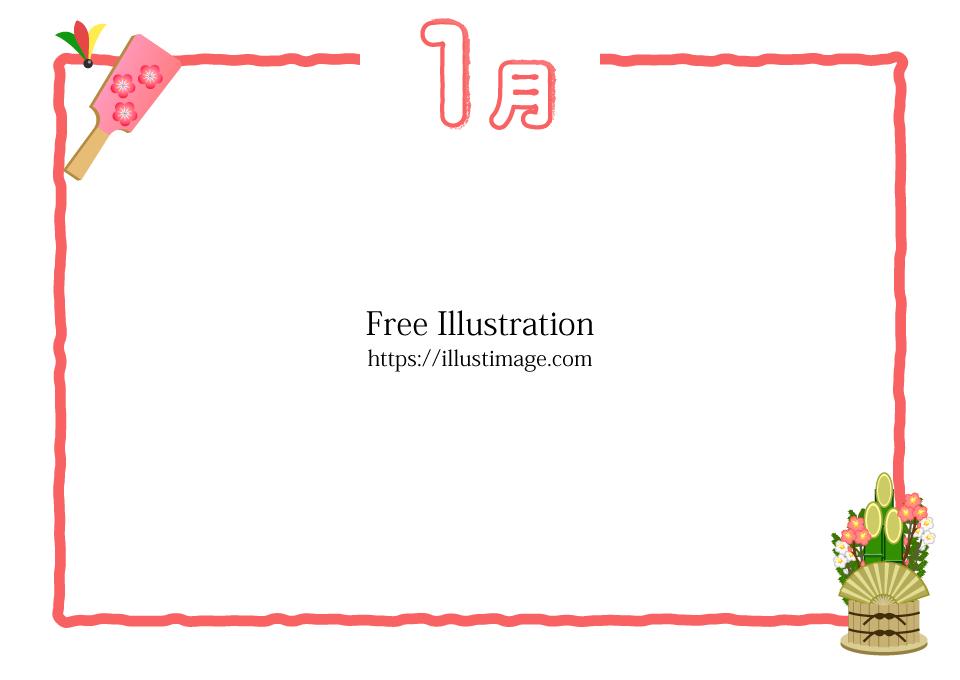 1月の線フレームの無料イラスト素材 イラストイメージ