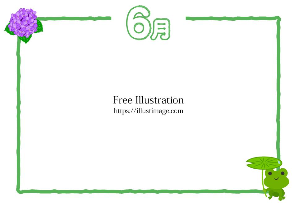 6月の線フレームの無料イラスト素材 イラストイメージ