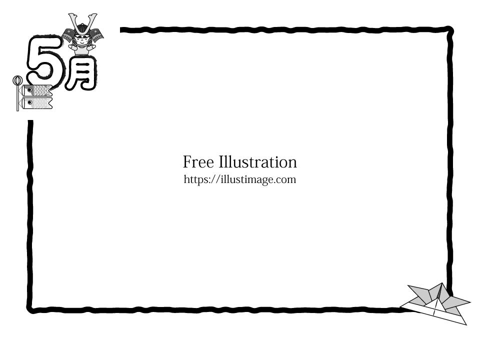 5月の白黒フレームの無料イラスト素材 イラストイメージ
