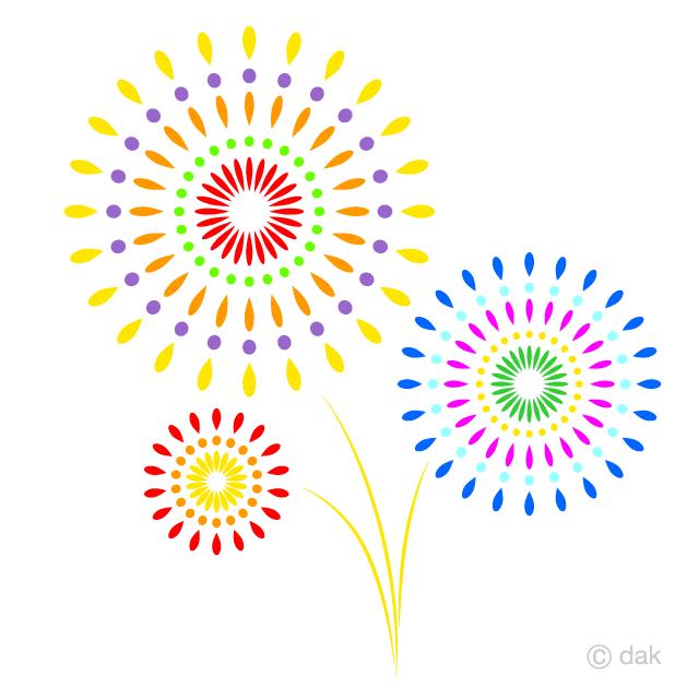 花火の無料イラスト素材イラストイメージ