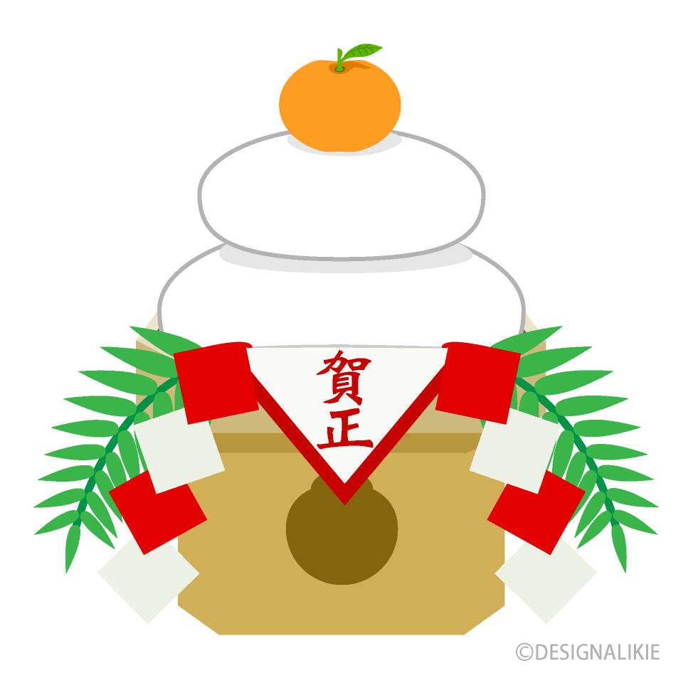 賀正の鏡餅の無料イラスト素材|イラストイメージ