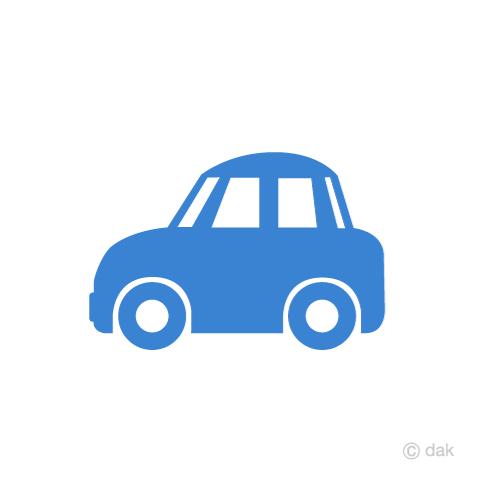 車マークの無料イラスト素材イラストイメージ