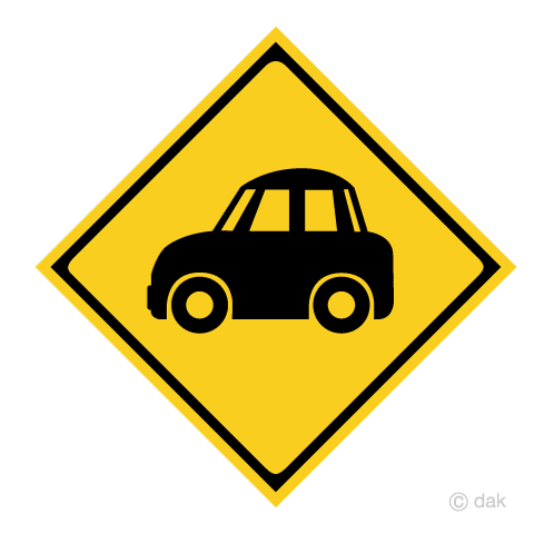 Car attention sign