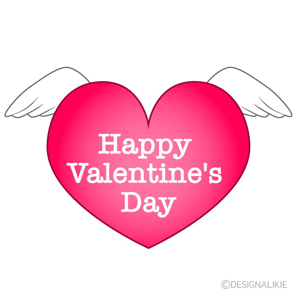 エンジェルハートのバレンタインデーの無料イラスト素材 イラストイメージ