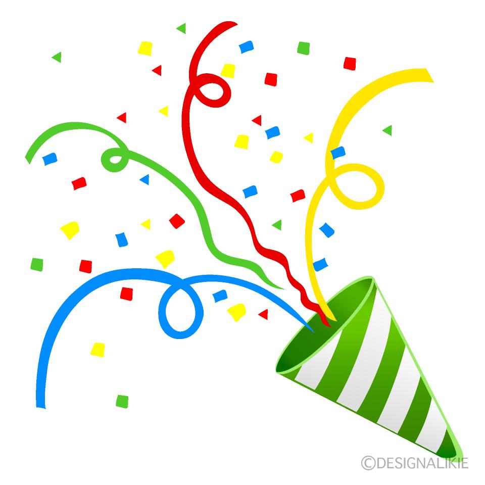 緑色クラッカーの無料イラスト素材 イラストイメージ