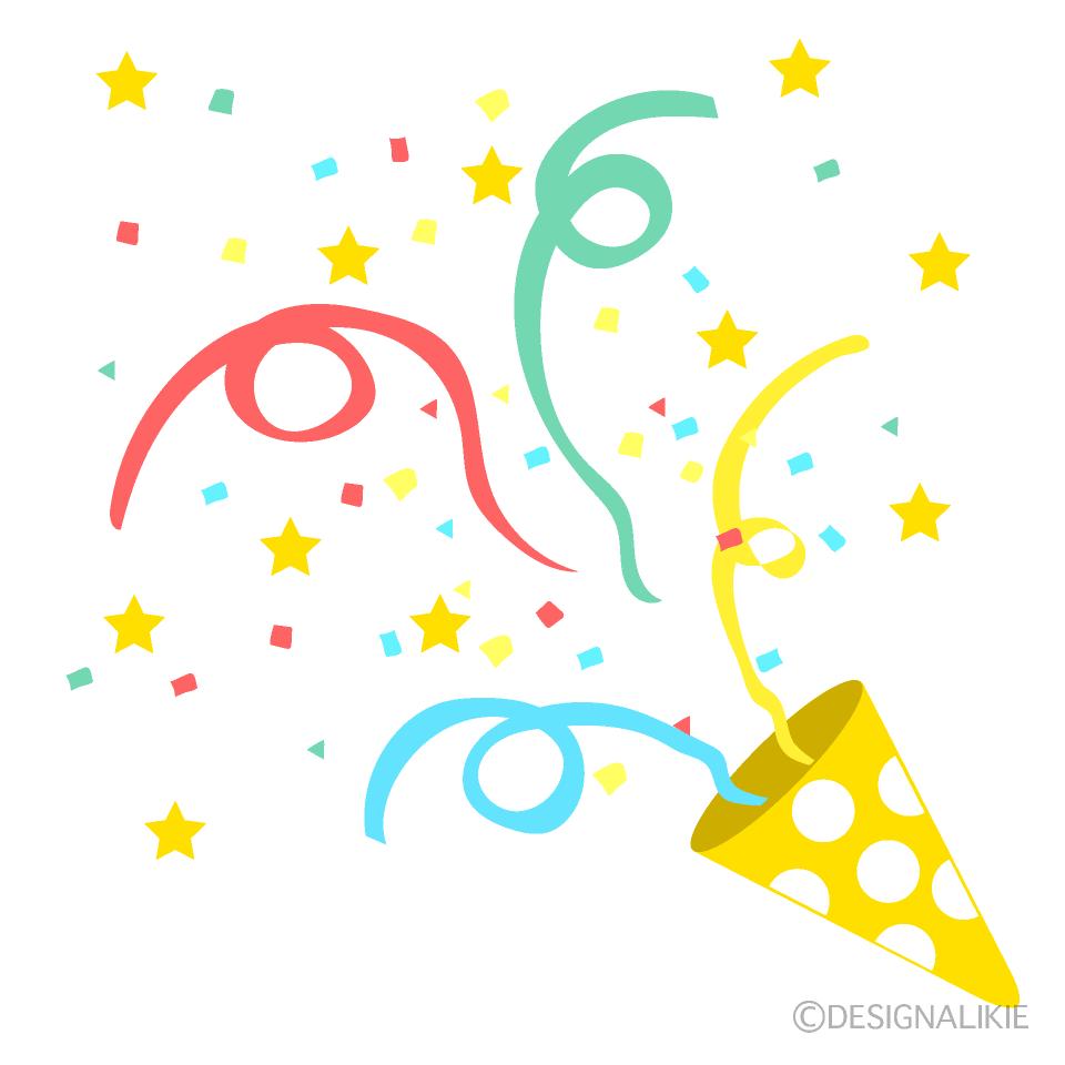 星クラッカーの無料イラスト素材 イラストイメージ