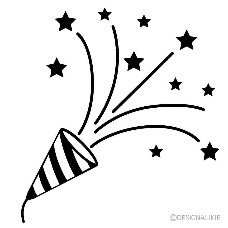 シンプル白黒クラッカーの無料イラスト素材 イラストイメージ