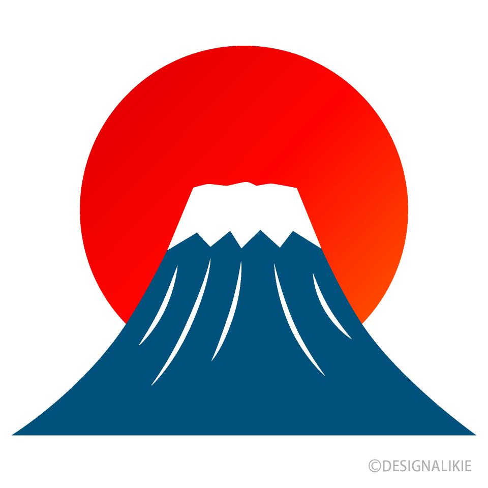 富士山と朝日の無料イラスト素材イラストイメージ