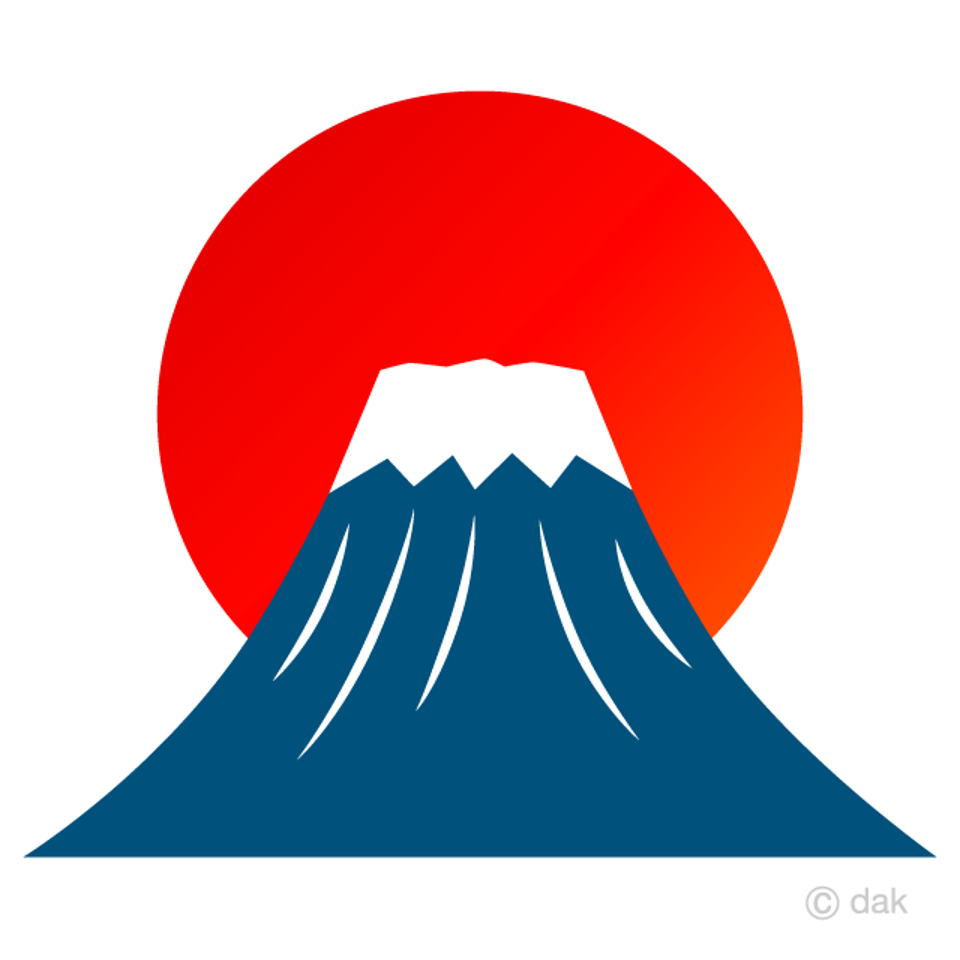 富士山と朝日の無料イラスト素材 イラストイメージ