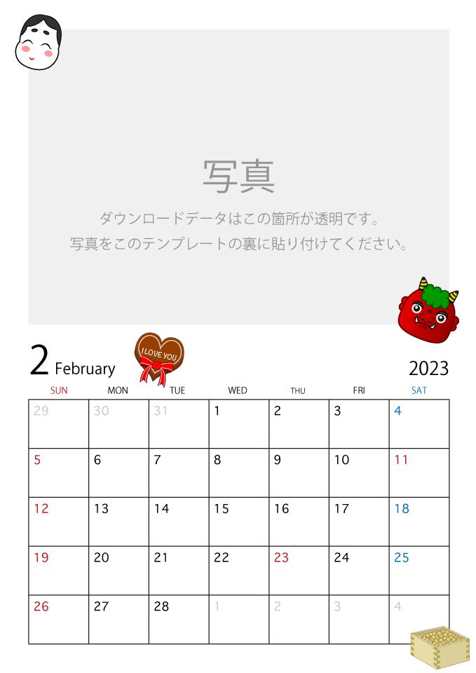 赤ちゃん 行事 カレンダー 計算