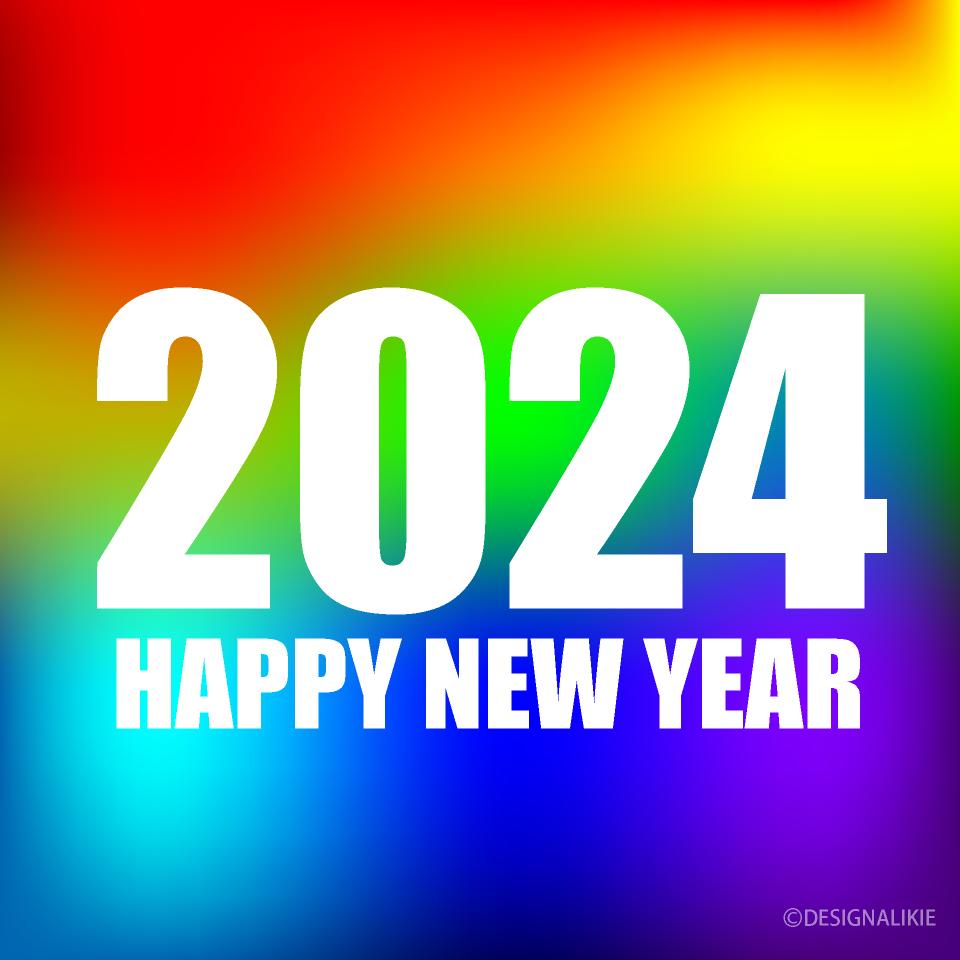 【2021 New Year