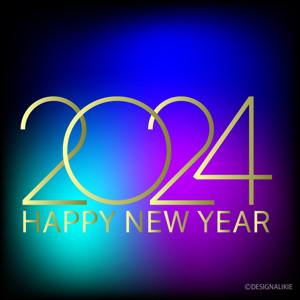 お洒落なhappy New Year 21カードイラストのフリー素材 イラストイメージ