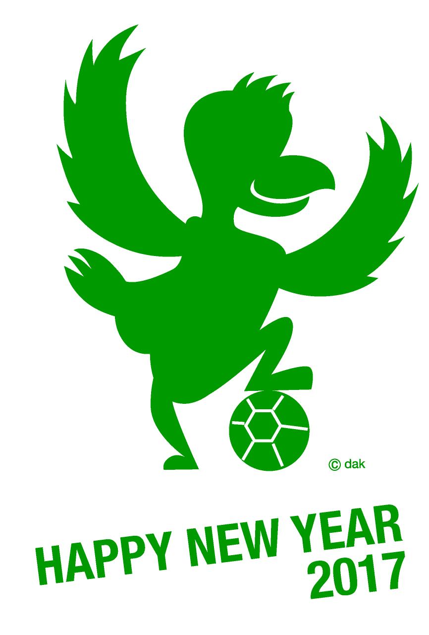 サッカーと鳥の年賀状デザインの無料イラスト素材イラストイメージ