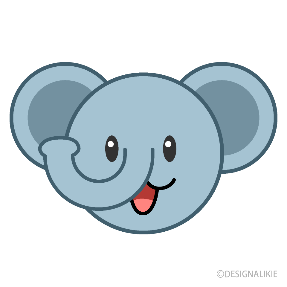 Face of cute elephant