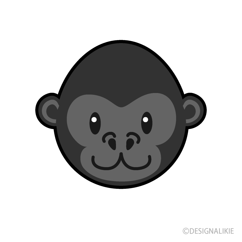 Face of cute gorilla