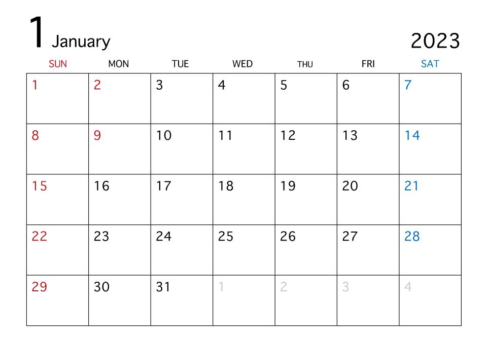 21年1月カレンダーの無料イラスト素材 イラストイメージ