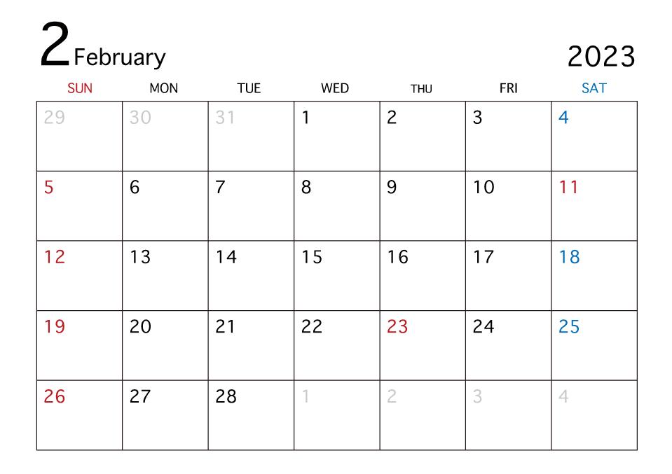 21年2月カレンダーの無料イラスト素材 イラストイメージ