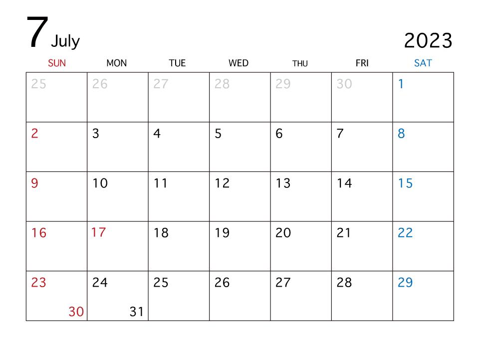 21年7月カレンダーの無料イラスト素材 イラストイメージ