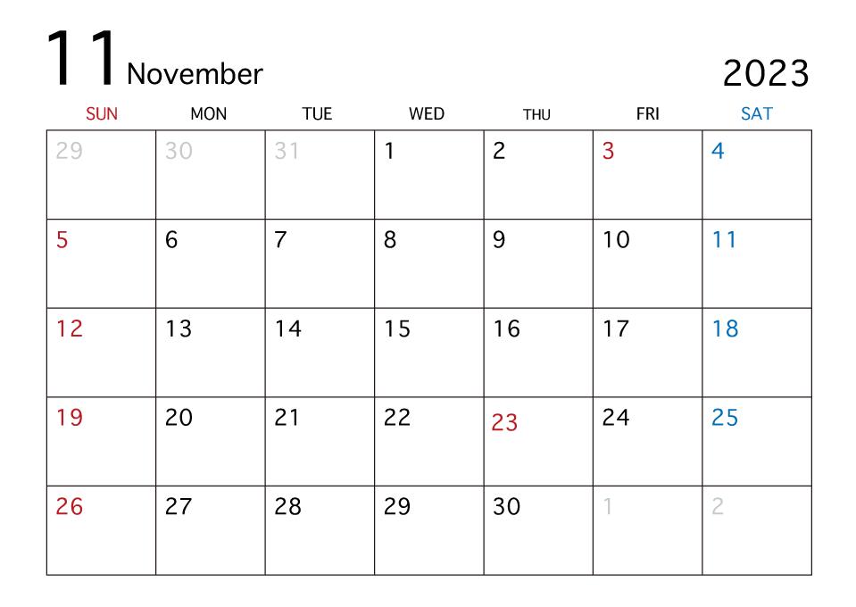 2019年11月カレンダーの無料イラスト素材イラストイメージ