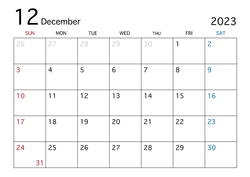 2019年12月カレンダーの無料イラスト素材イラストイメージ