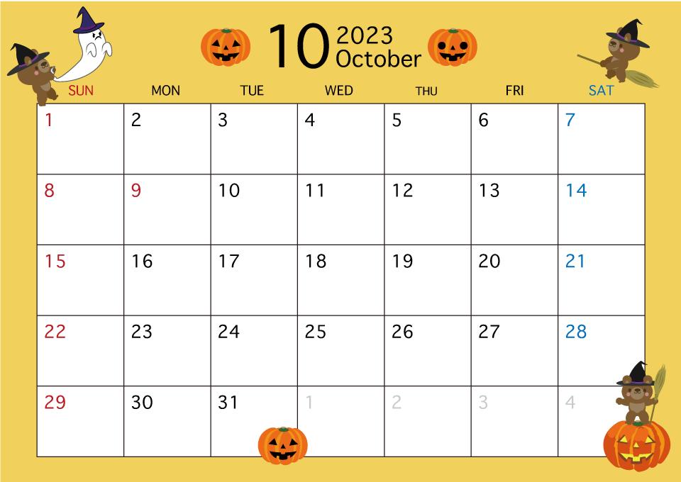 「2017年10月カレンダー」の画像検索結果