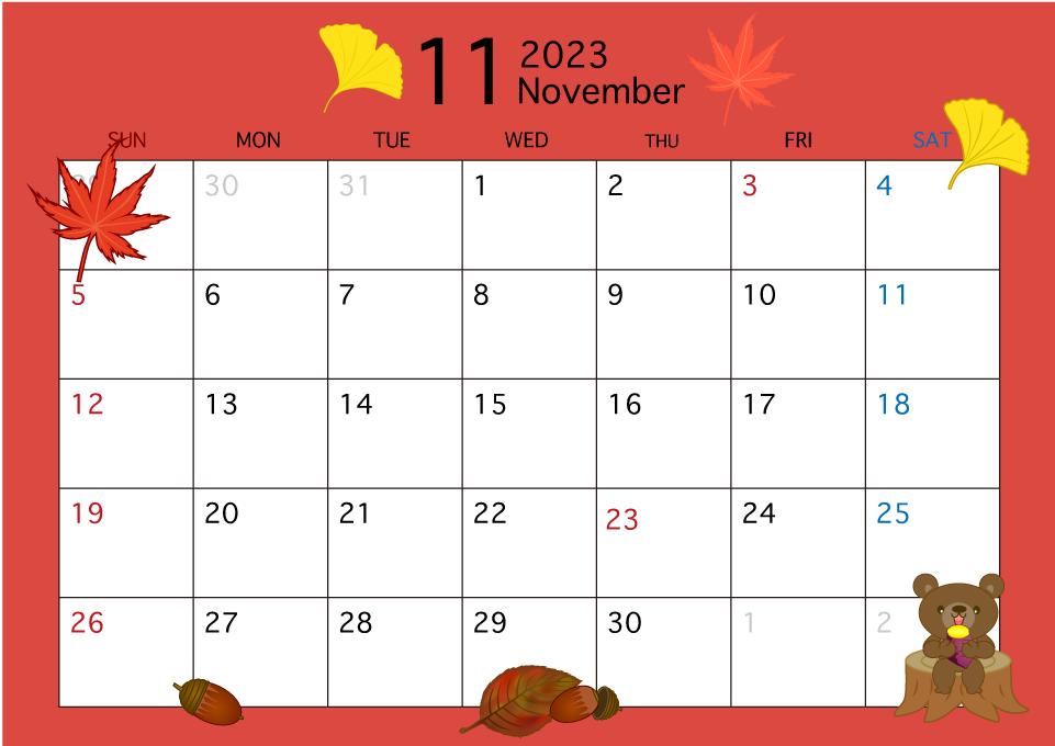 2021年11月カレンダーの無料イラスト素材 イラストイメージ