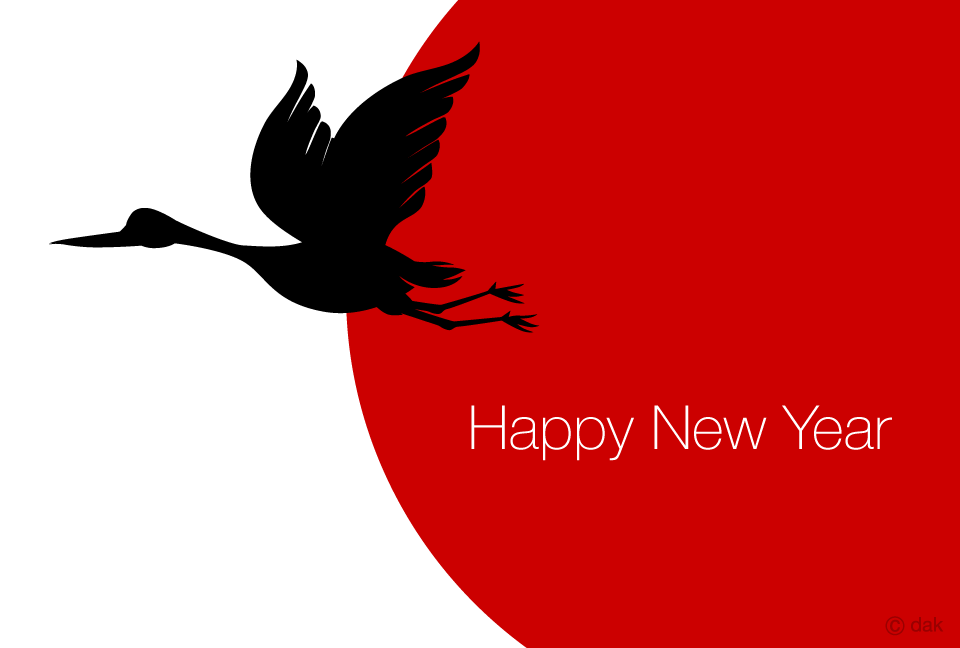 カラフルな鶴パターン壁紙の無料イラスト素材イラストイメージ