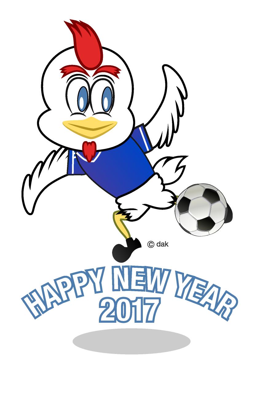サッカーする鶏キャラ年賀状の無料イラスト素材|iiイラストイメージ
