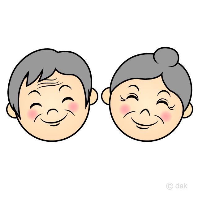 笑顔のお爺ちゃんとお婆ちゃんの顔の無料イラスト素材 イラストイメージ