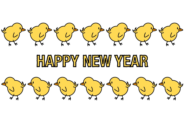 ヒヨコの年賀状の無料イラスト素材 : 無料【可愛い・カジュアル】2017年